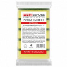 Губки кухонні PROSERVICE optimum 5 шт. (15300200)