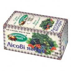 Чай пакетований Карпатський Лісові ягоди 20 шт. (210157)