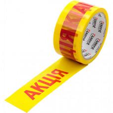 Клейка стрічка Axent Акція 48 мм х 45 м х 40 мкм Жовта (3046-A)