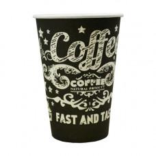 Стакан картонний Coffee Late  340 мл 50 шт. Чорний (54783)