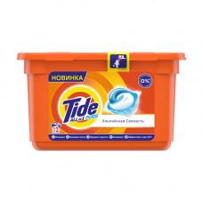 Капсули для прання Tide 3в1 Альпійська свіжість 12 шт. (69478)