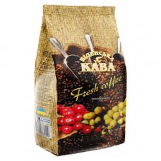 Кава в зернах Віденська кава Fresh Coffee 500 г (70509)