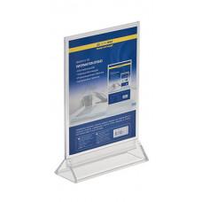 Інформаційна табличка Buromax 150х200 мм двостороння Прозора (BM.6414-00)