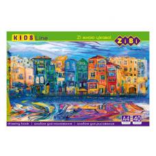 Альбом для малювання клеєний ZiBi 40 аркушів різноманітний дизайн (ZB.1460)