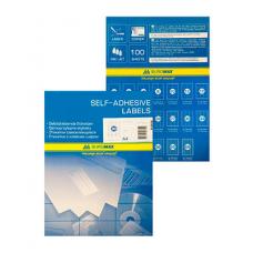 Набір етикеток самоклеючих Buromax 100 аркушів 70х29.7 мм (BM.2846)