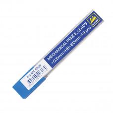 Грифелі до механічного олівця Buromax HB 0.5 мм 12 шт. (BM.8699)