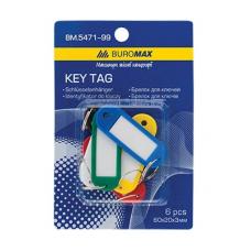 Брелоки для ключів Buromax 6 шт асорті (BM.5471-99)