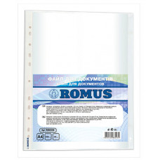Файли Romus A4 30 мкм глянцеві Прозорі 100 шт. (R882539)