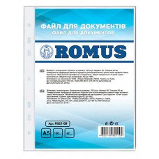 Файли Romus A5 40 мкм глянцеві Прозорі 100 шт. (R825109)