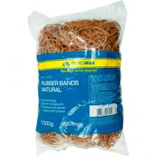 Гумки для грошей Buromax Natural 1 кг  (BM.5509)