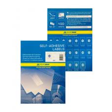 Набір етикеток самоклеючих Buromax 100 аркушів 70х37.1 мм (BM.2840)