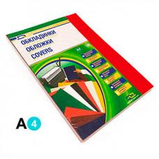 Обкладинка картонна D&A А4 250/м2 100шт  Червона під шкіру (1220101020900)