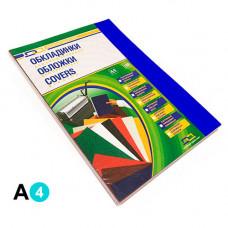 Обкладинка картонна D&A А4 250/м2 100шт Синя під шкіру (1220101021000)