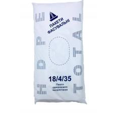 Пакети фасувальні 18/4/35 1000 шт. (3064)