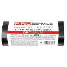 Пакети для сміття PRO service 35 л 30 шт. (16117800)