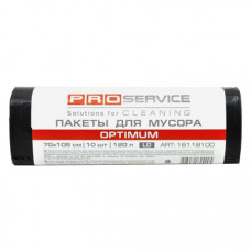 Пакети для сміття PRO Service Optimum 120 л 10 шт. Чорні (16118100)