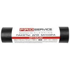 Пакети для сміття PRO Service Optimum 160 л 10 шт (16118200)
