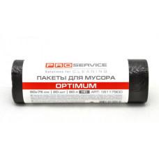 Пакети для сміття Pro Service Optimum 60 л 20 шт. Чорні (16117900)