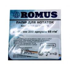 Папір для нотаток Romus Непроклеєний 85х85 мм 200 аркушів Білий (R880376)