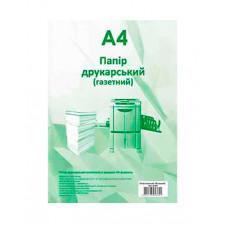 Папір газетний Romus A4 100 аркушів (44182)
