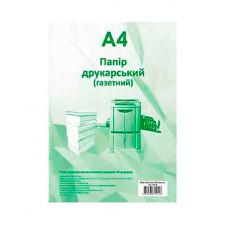 Папір газетний Romus A4 250 аркушів (44116)