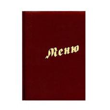 "Папка ""Меню"" Бордова (44085)"