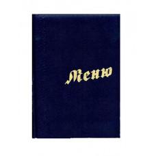 """Папка """"Меню"""" Синя (44375)"""