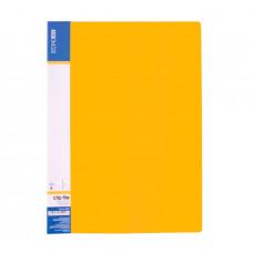 Папка-швидкозшивач Economix A4 Clip A Жовта (E31201-05)