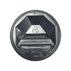 Кришка для стакана фігурна 80 мм 50 шт. Чорна (ПЛ-80 чорн)