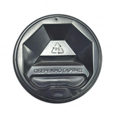Кришка для стакана фігурна 89 мм 50 шт. Чорна (ПЛ-89 чорн)