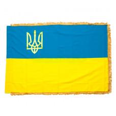Прапор з тризубом та бахромою П6 атласний (П6АТБ)