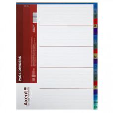 Розділювач сторінок пластиковий Axent A4 (А-Я) кольоровий (1921-10-A)