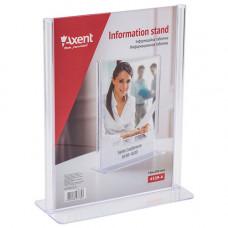 Табличка інформаційна Axent двостороння 208x146 мм (4539-A)