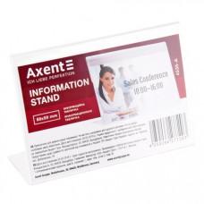 Табличка інформаційна Axent одностороння 88х59 (4535-A)