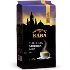 Кава Віденська Львівська Ранкова 250 г мелена (370806)