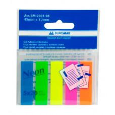 Закладки пластикові Buromax 45х12 мм 100 шт (BM.2301-98)