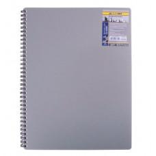 Зошит Buromax Classic A4 80 аркушів пластикова обкладинка у клітинку Сірий (BM.2446-009)